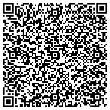QR-код с контактной информацией организации Global and Central Asia Transport and Logistik