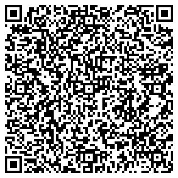 """QR-код с контактной информацией организации ЧТУП """"КАРГО-ТРЭВЭЛ"""""""