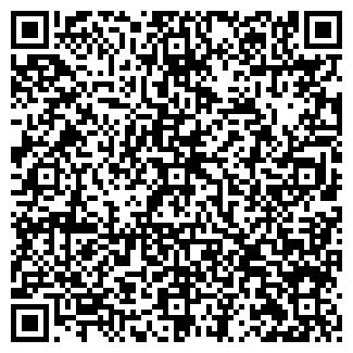 QR-код с контактной информацией организации Carlife