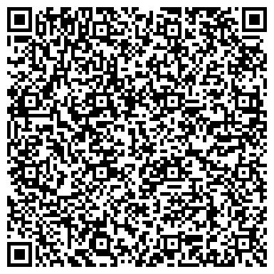 QR-код с контактной информацией организации ТОО Нур Trans Logistics-2009 и ТОО Керуен КГК