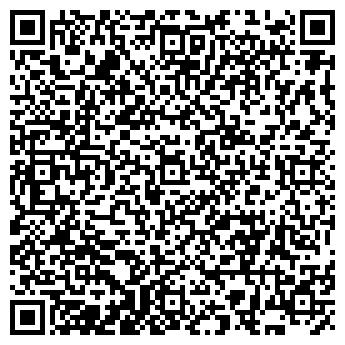 QR-код с контактной информацией организации ИП Байбатырова Д.Ж.