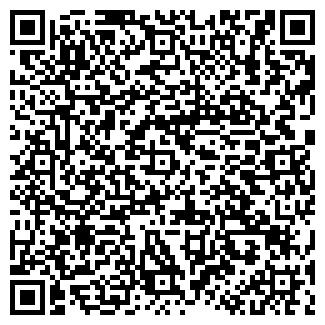 QR-код с контактной информацией организации ИП Прадедов