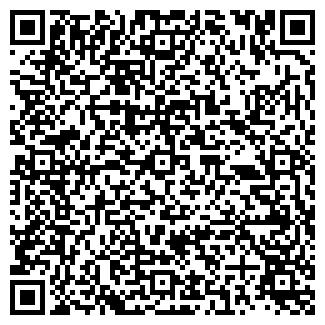 QR-код с контактной информацией организации Жабай