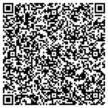 QR-код с контактной информацией организации ТОО «Fish Trans Logistics»