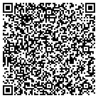 QR-код с контактной информацией организации Айткенов Т