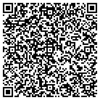 """QR-код с контактной информацией организации ТОО """"ПЭК-Казахстан"""""""