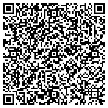 QR-код с контактной информацией организации Eagle Service