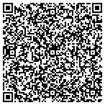 """QR-код с контактной информацией организации Юридическая контора """"ДАТ"""""""
