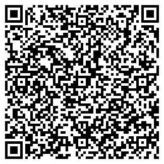 QR-код с контактной информацией организации ооо «Иртыш»