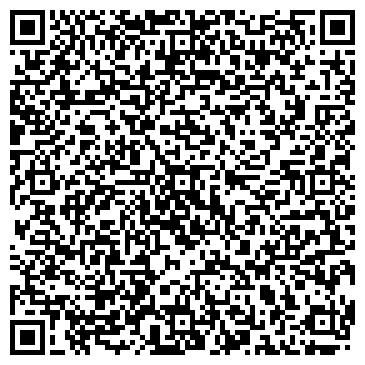 """QR-код с контактной информацией организации ТОО """"Интерсертифика Казахстан"""""""