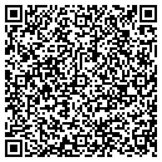 """QR-код с контактной информацией организации ИП """"DOS''"""