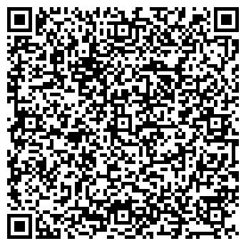 """QR-код с контактной информацией организации ТОО """"Trademill Group"""""""
