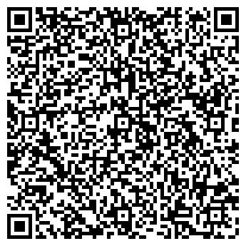 """QR-код с контактной информацией организации ТОО """"СКВИТСИС"""""""