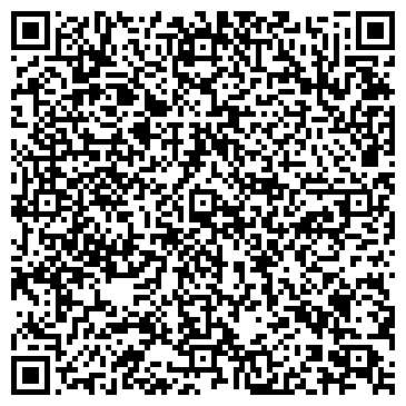 """QR-код с контактной информацией организации ТОО """"БурТрансCompany"""""""