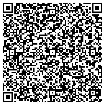 QR-код с контактной информацией организации ТОО «SUCCESS IN LOGISTICS»