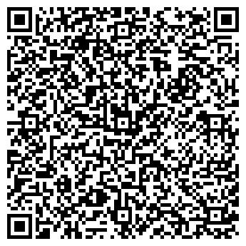 QR-код с контактной информацией организации TOO White Hawk Logistics
