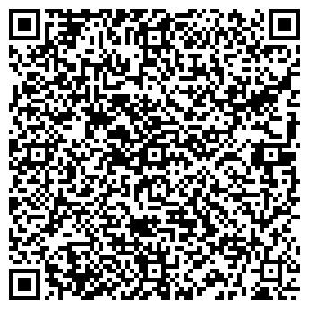 QR-код с контактной информацией организации WebWorkKZ