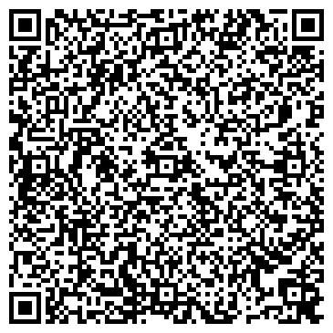 """QR-код с контактной информацией организации ТОО """"Tuana Company"""""""
