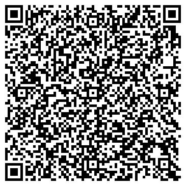 QR-код с контактной информацией организации ИП Жуматова Г. С.