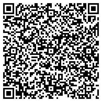 QR-код с контактной информацией организации RSS-86