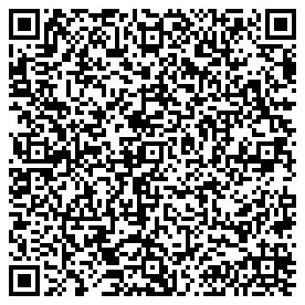 """QR-код с контактной информацией организации """"ECODOM"""" Kazakhstan"""