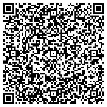QR-код с контактной информацией организации ТОО «Vanguard Consulting»