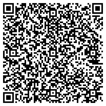 QR-код с контактной информацией организации ТОО CarGoTruck