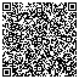 QR-код с контактной информацией организации ТОО UNTRAS