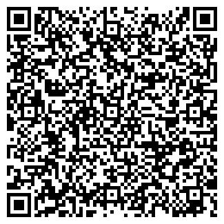 QR-код с контактной информацией организации VectorSoft