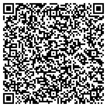 """QR-код с контактной информацией организации ТОО """"TDS-Astana"""""""