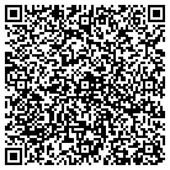 """QR-код с контактной информацией организации TOO""""Transinter TIM group"""""""