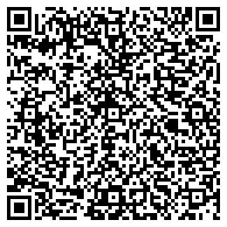QR-код с контактной информацией организации Акжол