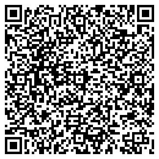 QR-код с контактной информацией организации Султан