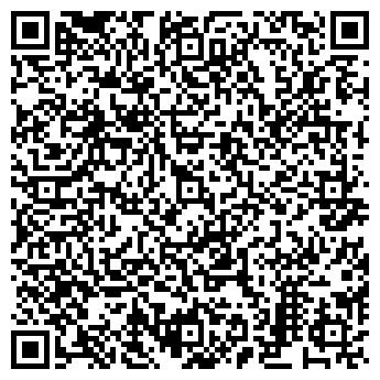 "QR-код с контактной информацией организации ТОО ""IQ TRADE"" ""IQ PLUS"""
