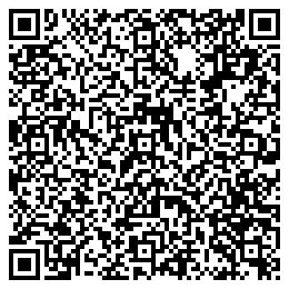 QR-код с контактной информацией организации Aldiyar avto