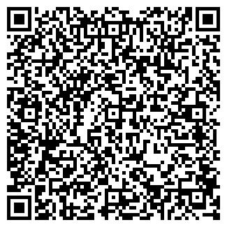 QR-код с контактной информацией организации ип переезд