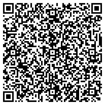 QR-код с контактной информацией организации ИП Кеулжаева Б. К.