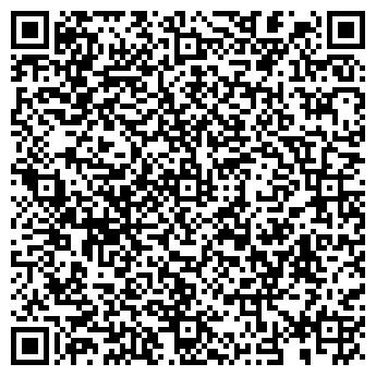 QR-код с контактной информацией организации SafeTrans Казахстан