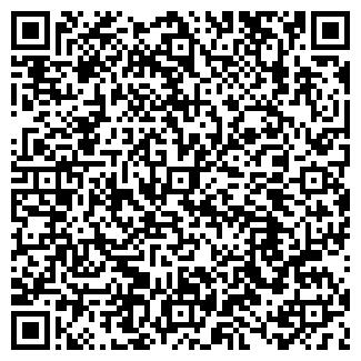 QR-код с контактной информацией организации Ателье Айша
