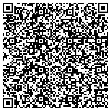 """QR-код с контактной информацией организации ТОО """"БарысЭкогрупп"""""""