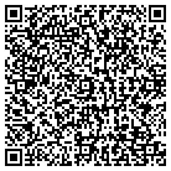 QR-код с контактной информацией организации DPD Kazakhstan