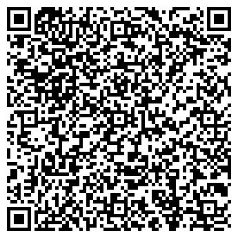 QR-код с контактной информацией организации ТОО КазТрансАвангард