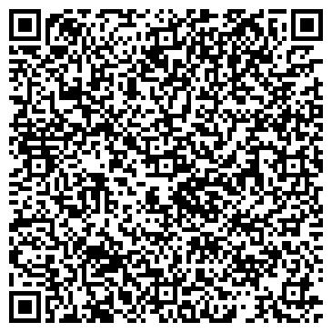 """QR-код с контактной информацией организации АО """"Уральскводстрой"""""""
