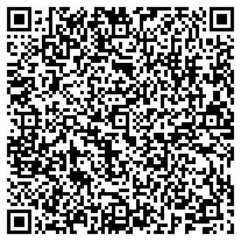 """QR-код с контактной информацией организации ТОО """"ЕАТ"""""""