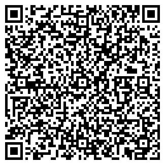"""QR-код с контактной информацией организации ИП """"СтройКен"""""""