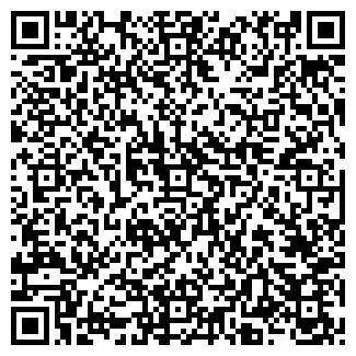 """QR-код с контактной информацией организации ТОО """"W-T"""""""