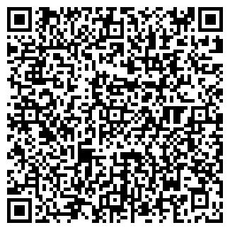 QR-код с контактной информацией организации HELP
