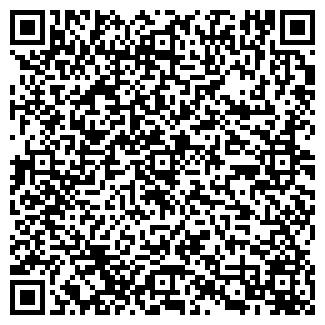 QR-код с контактной информацией организации хххх