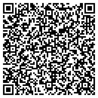 QR-код с контактной информацией организации Docs&Box