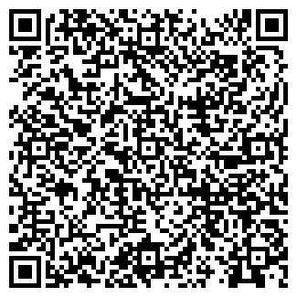 QR-код с контактной информацией организации Wmiracle